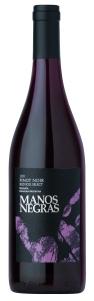 MN Pinot Noir R S S 2011